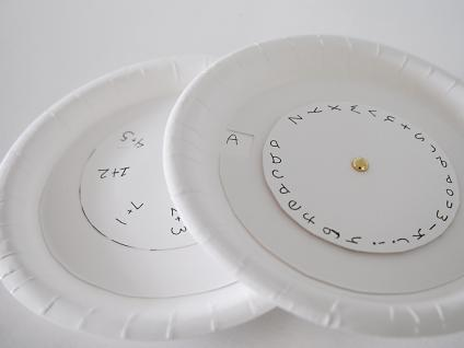 Paper Plate Math u0026 Alphabet Game : paper plate projects - pezcame.com